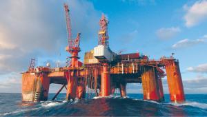Lotos ma w Norwegii 28 koncesji poszukiwawczo-wydobywczych, PGNiG – 21