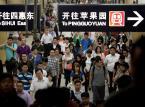 """Stratfor o azjatyckiej gospodarce: """"Brutalny wstrząs"""" w Chinach, wzrost w Indiach zatrzymał się"""