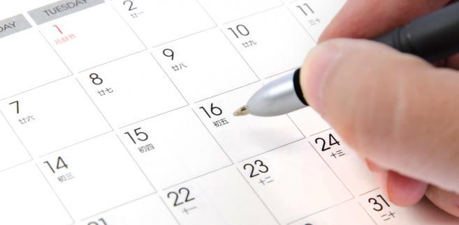 Pracownicy chętnie korzystają z urlopów w tzw. dni pomostowe.