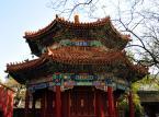 9. miejsce: Świątynia Lamy, typowy tybetański klasztor, została po raz pierwszy wybudowana w Pekinie w 1694 roku przez drugiego imperatora z dynastii Qing. Zbudował ją jako rezydencje dla swojego czwartego syna, księcia Gong, który mieszkał tam do czasu aż został koronowany nowym imperatorem dynastii Qing w 1723 roku i przeprowadził się do Pałacu Imperatora.