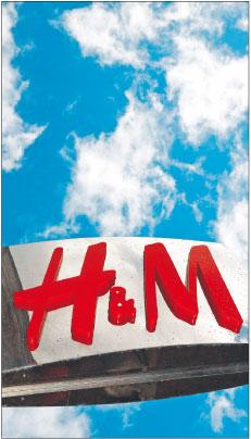 H&M hamuje, bo stanęła budowa sieci handlowych