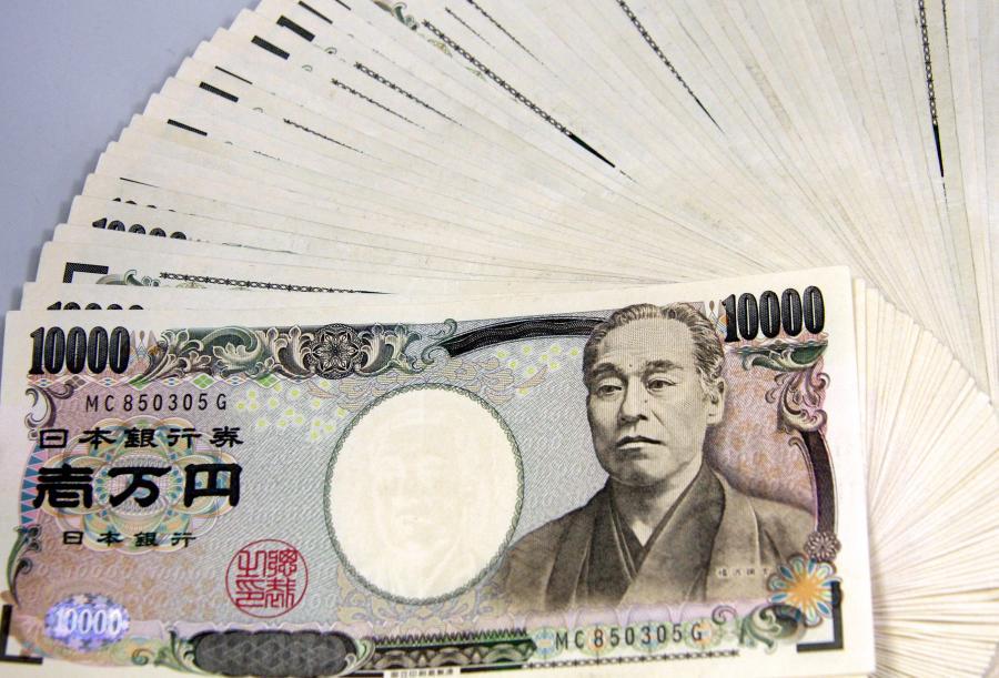 japońskie jeny