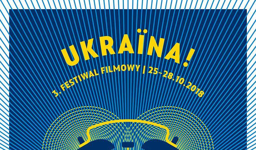 Ukraina - festiwal filmowy