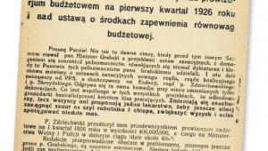 Fragment wystąpienia posła Józefa Skrzypy z Komunistycznej Frakcji Poselskiej podczas debaty nad prowizorium budżetowym, grudzień 1925 r.