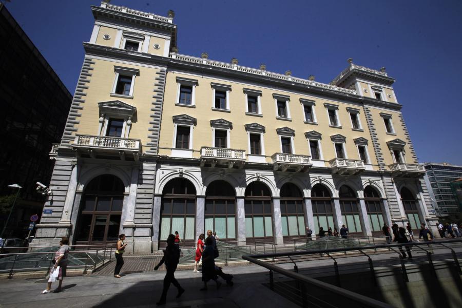 Siedziba greckiego banku centralnego w Atenach.